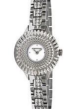 Buy BCBG Bracelet White Dial Women's Watch #BCBG8288 with discount from Watchzone.com.