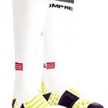 Buy Socks Compressport Full Socks White  discounted at RunnerInn -  European sports fashion online shop located in Spain.